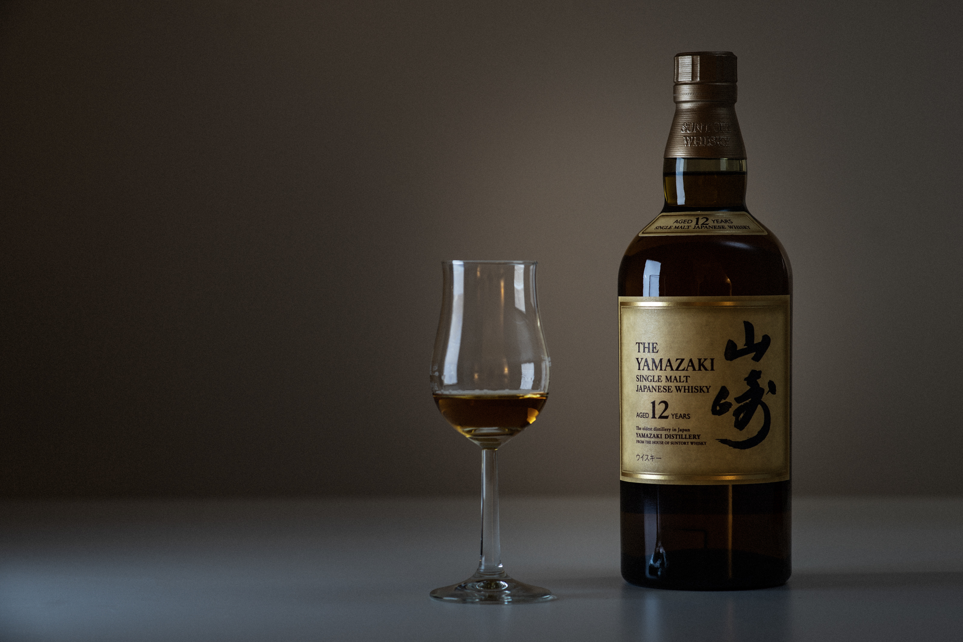 "The Yamazaki 12 Years – making it ""Suntory Time"""
